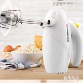 220V電動打蛋器家用烘焙工具套小型自動打蛋機奶油打發器和面攪拌CC3396『美好時光』