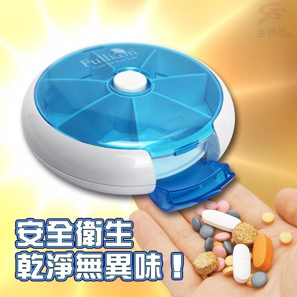 金德恩 旋轉式七格藥盒(附星期貼紙) /隨身盒/收納盒/藥盒