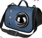 貓包太空艙寵物貓背包透明