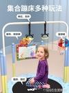 樂跳兒童蹦床帶護網室內家用幼兒園蹭蹭床彈跳玩具 1995生活雜貨