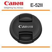 3C LiFe CANON E-52II 鏡頭蓋 E52II 鏡頭前蓋 適用 52mm 口徑 鏡頭 原廠公司貨