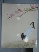 【書寶二手書T2/收藏_QFY】上海天衡2013春季藝術品拍賣會_袖海樓藏書畫專場_2013/7/7