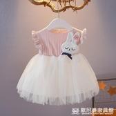 無袖公主裙0-1-2-3歲女寶寶背心連身裙夏裝蓬蓬裙新款女童網紗裙 『歐尼曼家具館』