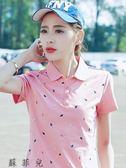 韓版夏裝新款2018大碼女裝POLO衫翻領運動上衣純棉寬鬆短袖T恤女