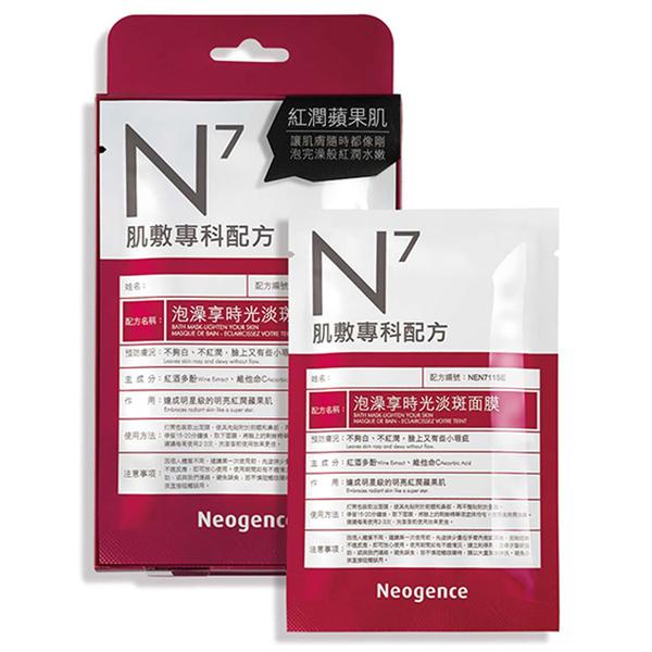 Neogence霓淨思 泡澡享時光淡斑面膜 4片/盒 Vivo薇朵