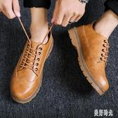 男士皮鞋 夏季潮流英倫風休閒鞋圓頭男鞋韓版百搭馬丁靴潮鞋 zh7041『美好時光』