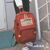後背包帆布正韓後背包男背包電腦包學院風大學生書包休閒大容量旅行包