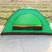 帳篷 單人帳篷 防雨單身戶外野營露營超輕旅游迷彩防雨防風帳篷igo    蜜拉貝爾