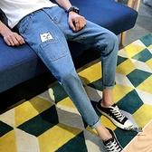 九分牛仔褲男修身小腳夏季港風賤貓男生褲子韓版【聚物優品】