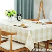 可訂製桌巾 茶幾餐桌布防水防油防燙PVC塑料免洗桌布 歐式田園格子長方形桌墊 芭蕾朵朵