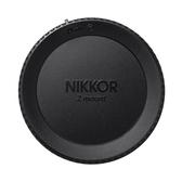 又敗家@尼康Nikon原廠後蓋Z-Mount鏡頭背蓋Z鏡頭後蓋鏡頭尾蓋LF-N1原廠Nikon鏡頭後蓋防塵蓋保護蓋Z後蓋