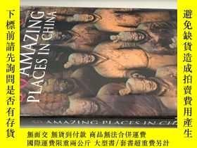 二手書博民逛書店50罕見Amazing Places in China 中國50個神奇的地方 未開封Y20113 Discov