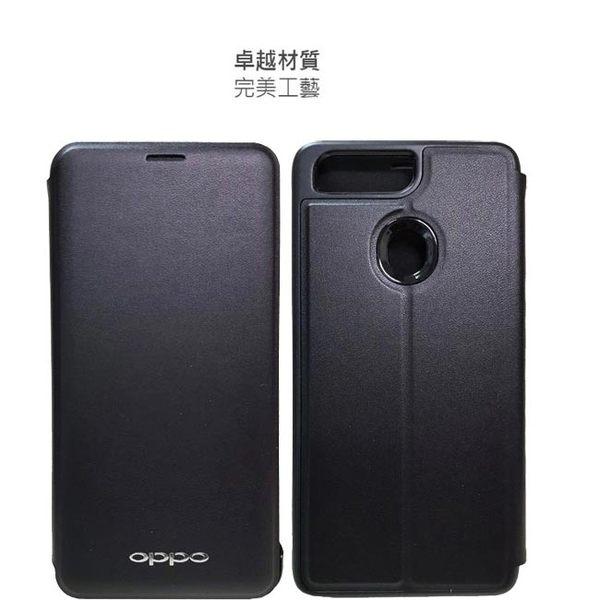 【免運費】OPPO R15 原廠側掀式皮套