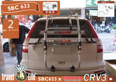 ∥MyRack∥TravelLife 2台式 SBC633攜車架 HONDA CRV3 專用