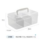 口罩收納盒 家用帶蓋防塵大容量口鼻罩暫存盒便攜防污口罩整理神器
