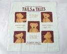 【震撼精品百貨】日本泰迪熊_TAILS & TALES~方巾/手帕『白底&咖啡方塊』