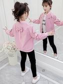 女童外套 女童外套2019秋裝時髦正韓兒童裝小女孩春秋季洋氣上衣潮【全館免運】
