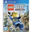 PS4 樂高小城 臥底密探(含人物密碼) -中文亞版- 樂高版GTA Lego City Undercover