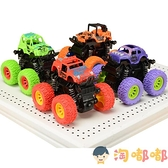 慣性四驅越野車玩具車抗耐摔兒童玩具車男孩寶寶模型【淘嘟嘟】