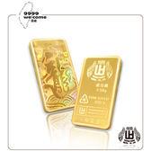 黃金條塊-龍年貳台錢-7.5g【煌隆】(重2.00錢)