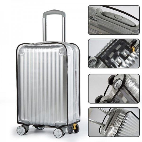 【磨砂防塵套22吋】旅行防塵加厚登機箱透明套 行李箱保護套 拉桿箱透明耐磨防塵罩