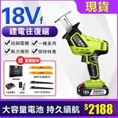 電鋸鋸子鋰電充電式18VF【9800H兩電】往復鋸電動馬刀鋸多功能家用