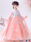 熱賣兒童漢服 漢服女童古裝中國風2021新款春秋兒童裝夏裝古風襦裙超仙女孩唐裝 coco