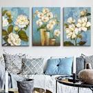 無框畫臥室三聯畫抽象掛畫裝飾畫沙發背景墻...
