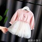 女童洋裝新款秋裝周歲生日兒童女寶寶公主裙2嬰兒1-3歲春秋洋氣 蘿莉新品