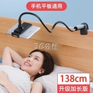 手機懶人支架神器床上桌面直播支架看電視追劇多功能平板ipad支架 快速出貨