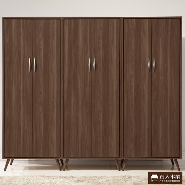 日本直人木業-Italy3個1抽225CM 高衣櫃