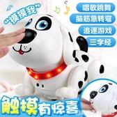 兒童玩具1-2周歲男孩3女孩6寶寶益智電動機器狗狗走路會唱歌小孩0居家物語