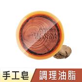 Arenes柚木淨化舒緩手工皂 100g