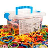 兒童聰明棒積木益智拼插聰明魔術棒塑料積木玩具3-6周歲智力拼裝YXS  潮流前線