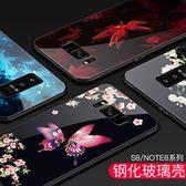 新年大促 三星s8手機殼note8套軟個性創意s8全包防摔plus硅膠玻璃女款潮牌