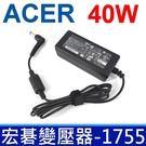 ACER 宏碁 小長條 40W 變壓器  ZH8 ZH9 Aspire One A110 A110 Lblau A110L weiss A110L A110X