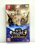 任天堂NS 無雙OROCHI 蛇魔3 Ultimate 蛇魔 3 蛇魔無雙 3 Ultimate 中文版