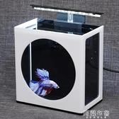 魚缸 泰國斗魚缸簡約斗魚活魚展示缸辦公室生態微缸觀賞魚迷你桌面魚缸 MKS阿薩布魯