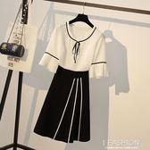 大碼女裝胖妹妹遮肉顯瘦套裝女減齡夏2018新款胖mm時髦洋氣兩件套-Ifashion