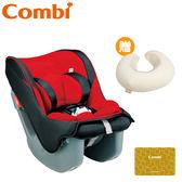 康貝 Combi 輕量化幼兒汽座 Coccoro II EG - 薔薇紅 買就送毛巾護頸枕+兩年尊爵保固卡