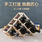 紅酒架可折疊木質葡萄酒架展示架歐式簡約酒架客廳家用酒架子 YXS道禾生活館