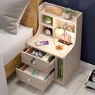床頭櫃 北歐床頭櫃簡約現代收納櫃簡易臥室ins風床邊小櫃子置物架經濟型 2021新款