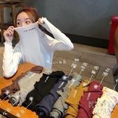 打底衫 秋裝新款韓版修身顯瘦彈力半高領打底衫學生上衣網紅長袖T恤女潮 京都3C