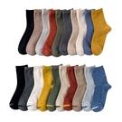 素面豎條中筒襪 針織 純棉中筒襪 襪子 中筒襪 長襪 素色襪子 棉襪 素色襪【RS1101】