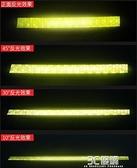 反光條 中立 山地腳踏車反光條摩托車反光貼夜間警示熒光貼夜光貼紙配件 3C優購