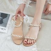 涼鞋年新款女夏季仙女風珍珠平底鞋韓版學生時尚少女羅馬鞋子 檸檬衣舍