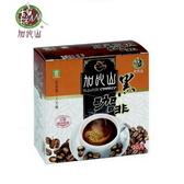 【古坑鄉農會 】加比山黑咖啡60公克(3g/20包)/盒