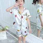 女童裝睡衣兩件套裝 薄款冰絲兒童夏季小女孩百搭公主套裝TT1971『麗人雅苑』