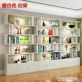 簡易書架置物架創意學生書柜客廳隔斷架落地置物架展示柜簡約現代·蒂小屋服飾 IGO