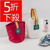 虧本出清!五折特賣旅行收納袋 新品免運女包帆布包正韓時尚水桶手提小包包